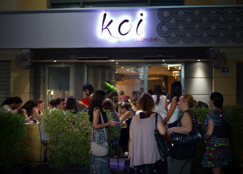 Koi sushi bar: Το sushi που έγινε σημείο αναφοράς